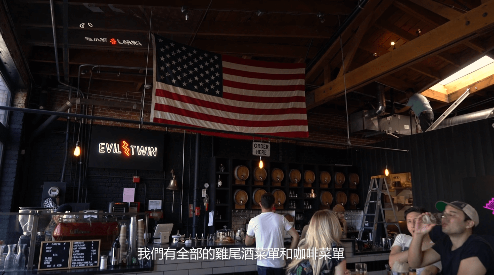 House Of Machines 咖啡店和酒吧