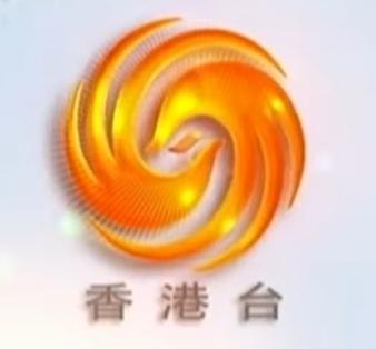 凤凰卫视香港台-今日话你知