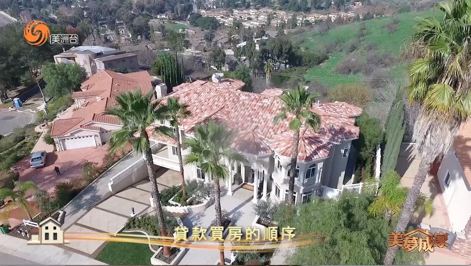 我要买房了!你知道在美国贷款买房的准确顺序吗?