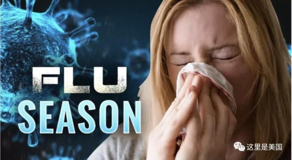 美国流感疫情恶化 已造成1500万例 8200人死亡