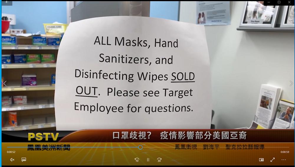 口罩歧视?疫情影响部分美国亚裔