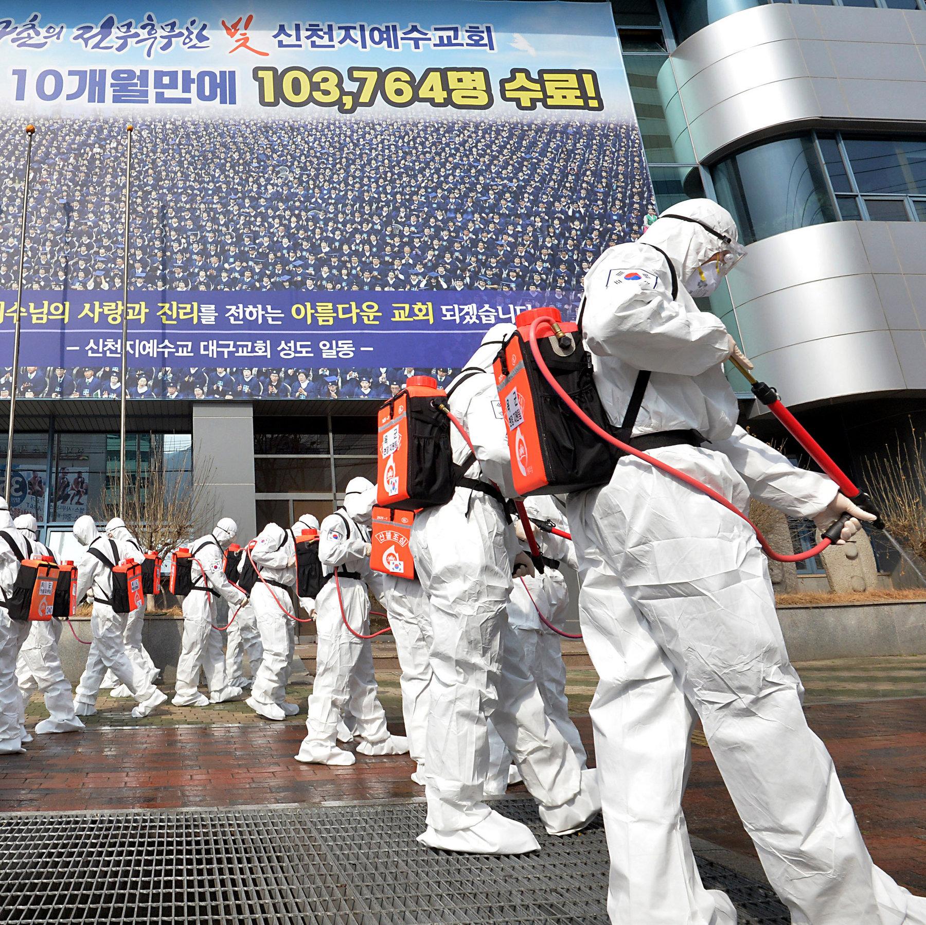 韩国首次向全球发布旅行安全特别预警, 预警时间从3月23日开始为期1个月