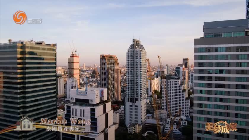 泰国的地理区域介绍,曼谷房产投资现况