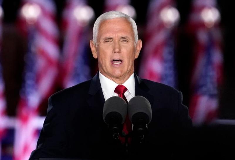 共和党大会第三天 彭斯正式接受副总统提名