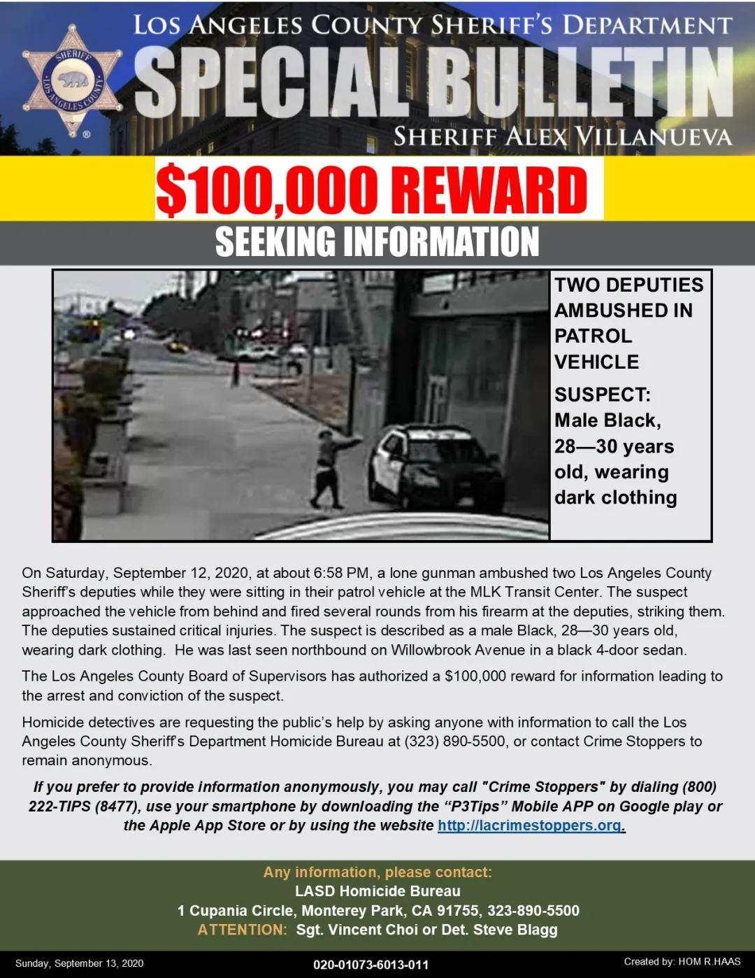 两警员遭不明凶手枪击 警方悬赏10万缉拿
