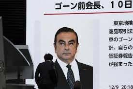 日本法院首度对日产汽车前董事长戈恩涉嫌低报薪资案开庭