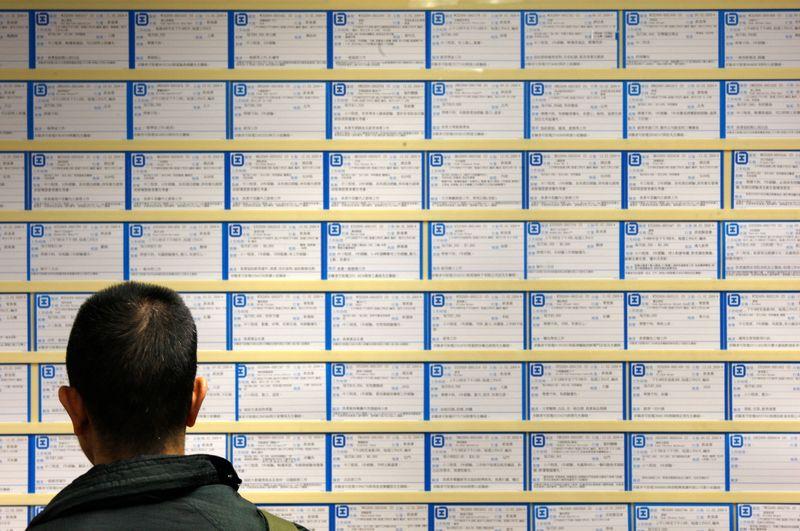 香港公布最新失业率:整体失业率维持在6.1%