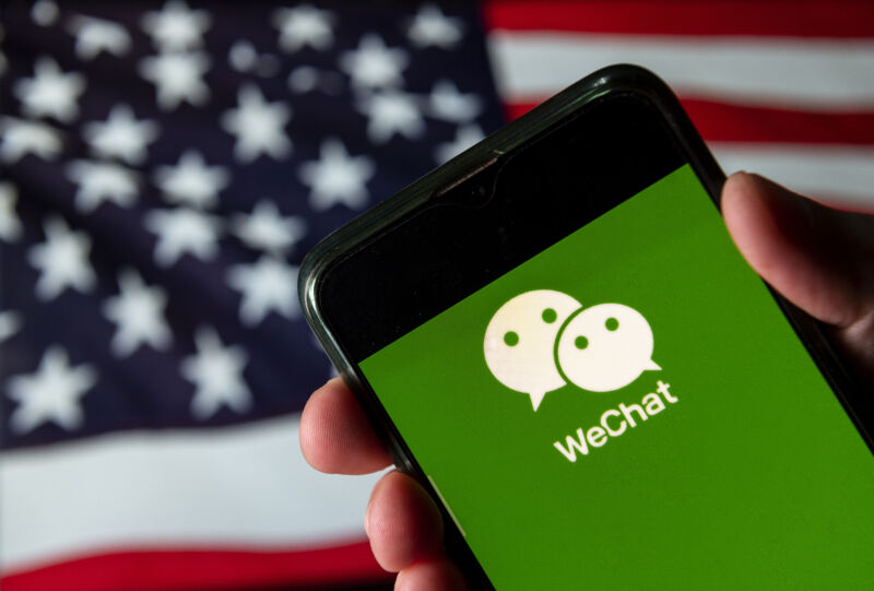 美国司法部:商务部不打算针对利用微信交流的个人或团体采取行动