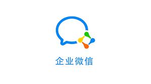 腾讯:WeCom为企业微信海外版 不在禁令范围