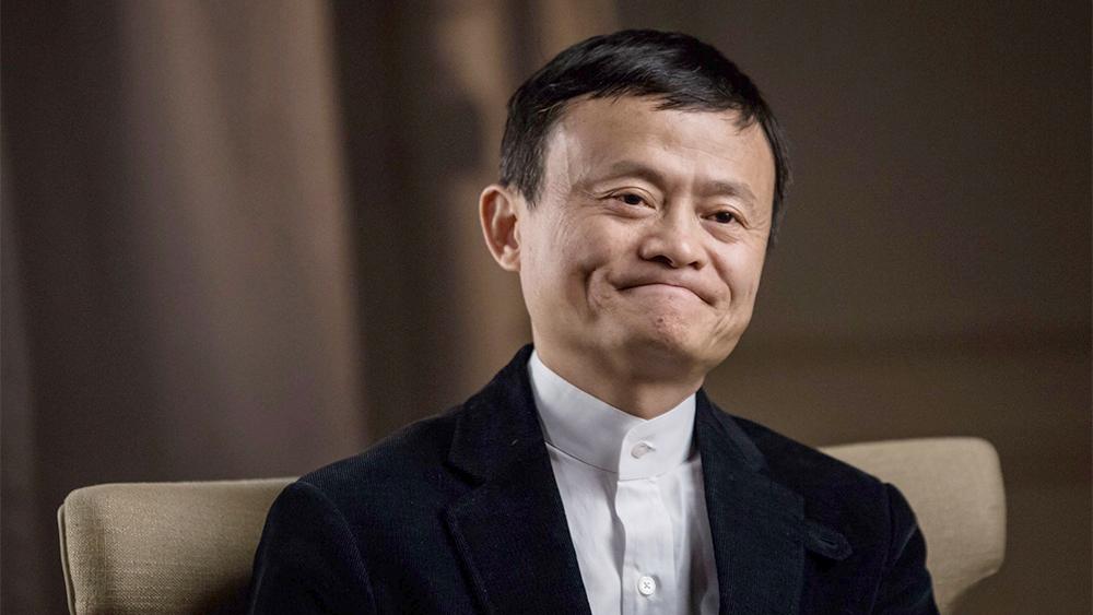 马云不在新一届阿里巴巴董事会成员名单中