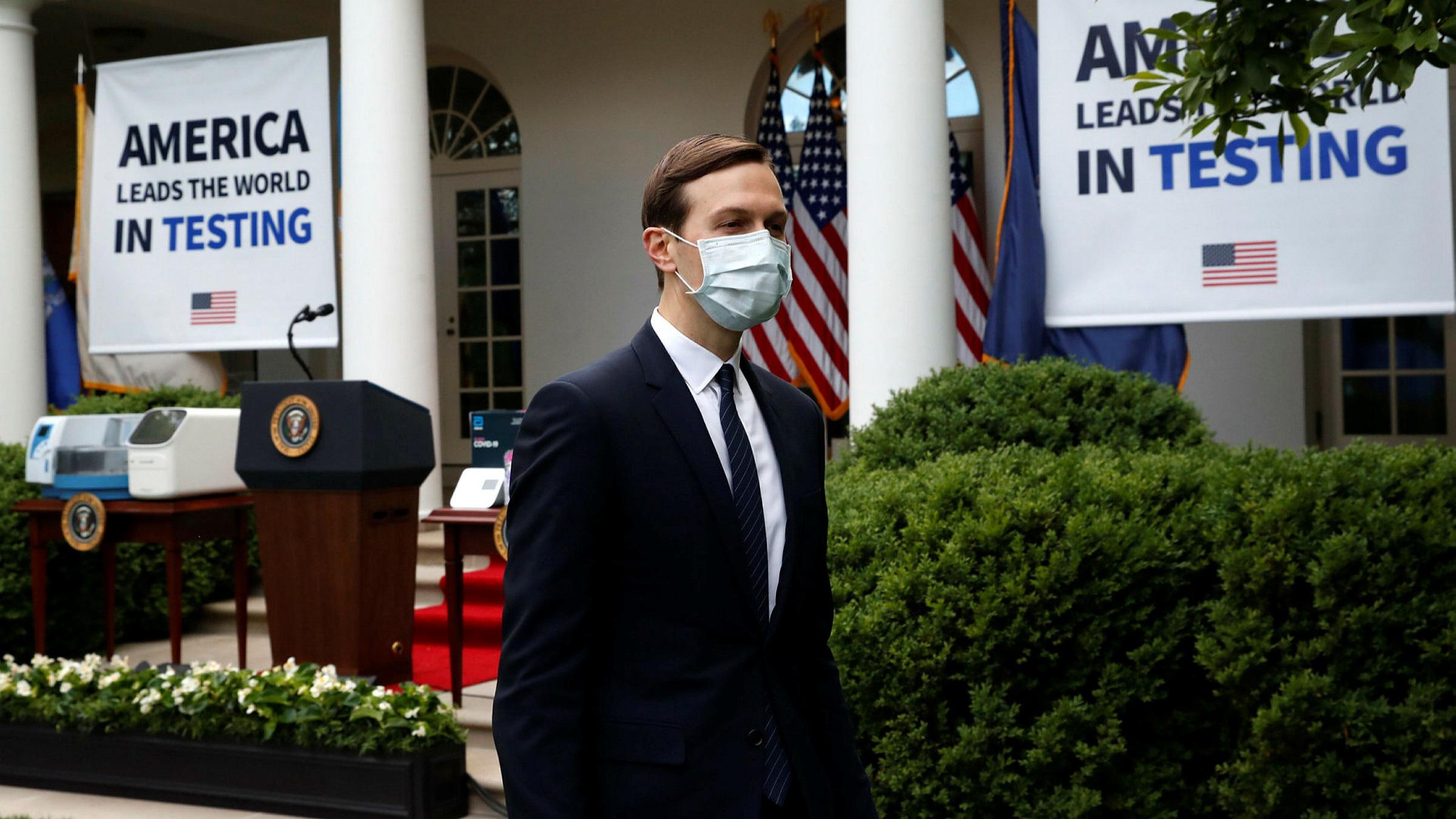 特朗普感染新冠白宫也不会强制要求工作人员戴口罩