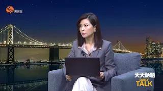 涉嫌性侵杨安泽妻子的妇科医生案