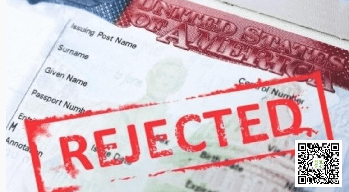 [美國白卡-紐約半白卡]醫療補助計劃申請須知!公共負擔影響身份? 持續更新