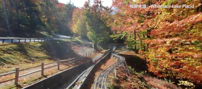 全美最长山地过山车在纽约州开幕 美景如画 惊险刺激