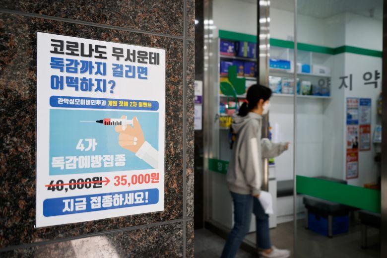 韩国有36人在接种流感疫苗后死亡