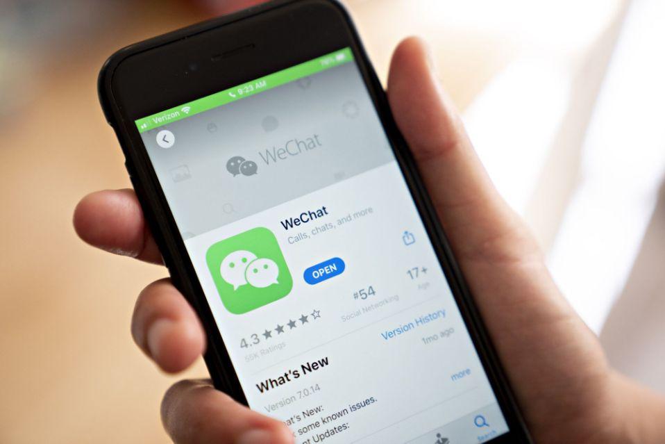 联邦法院再次驳回美国政府微信禁令请求