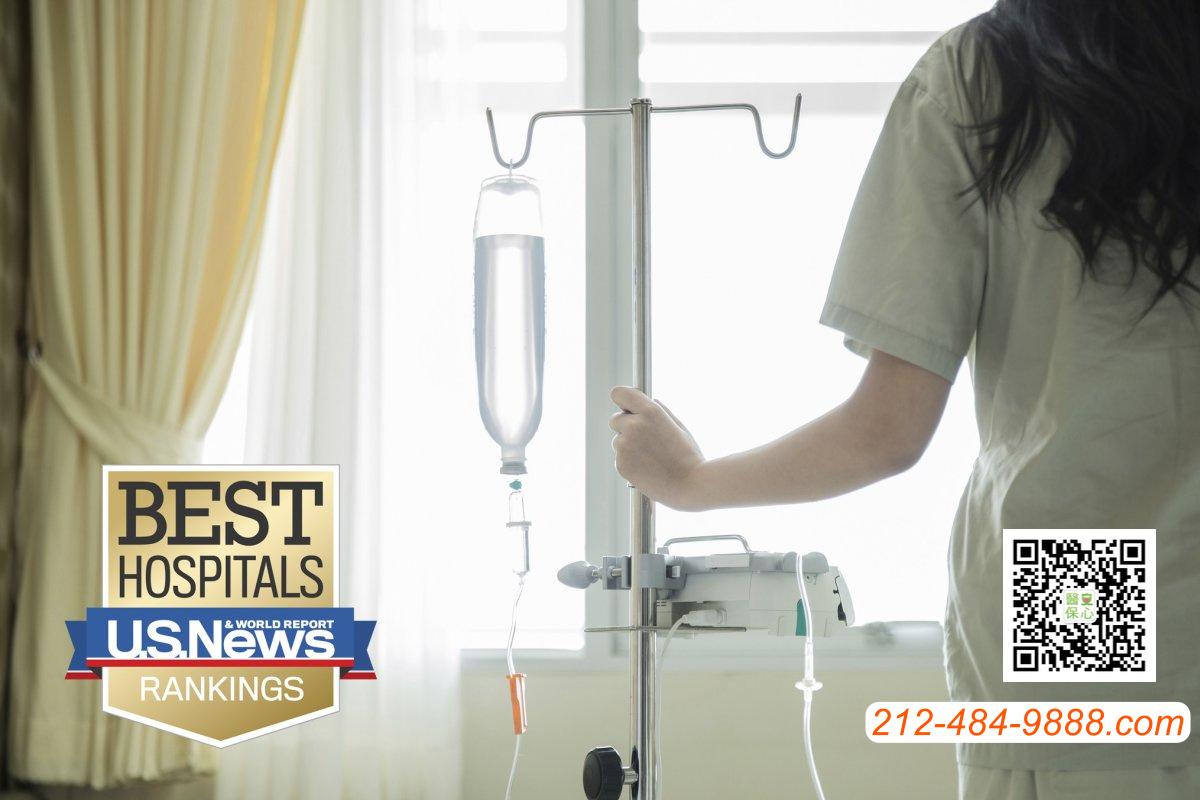「重磅公佈」2020~2021 美國最佳癌症/腫瘤醫院