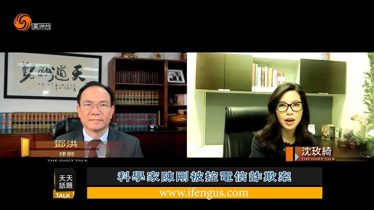 关于陈刚教授事件,其下场会不会跟1991年李文和教授事件一样?