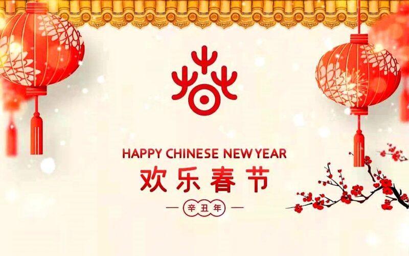 """【最全收藏】2021年""""欢乐春节""""有哪些精彩节目?"""