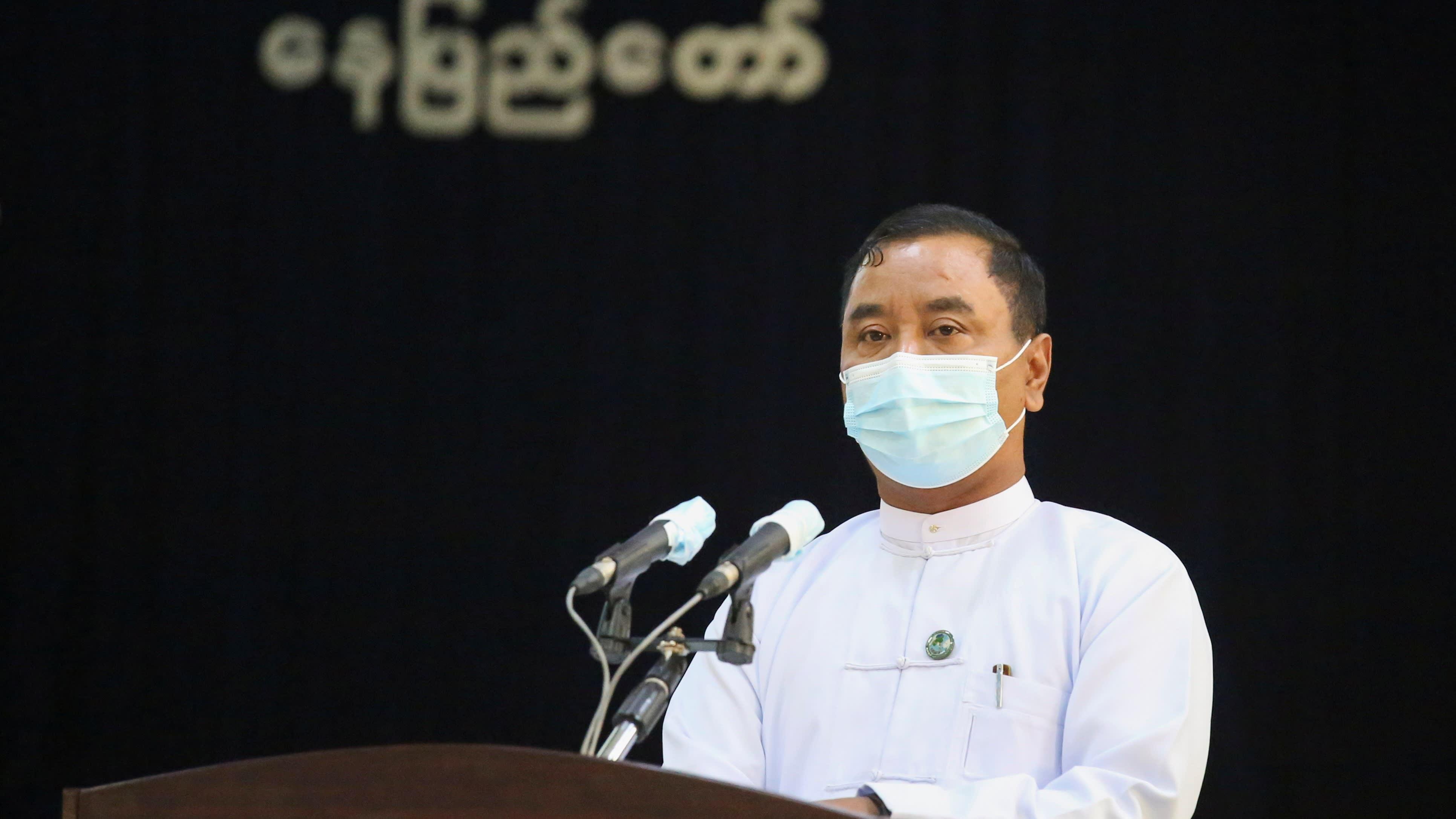 缅甸政变后首次召开新闻发布会,称其目的是举行选举