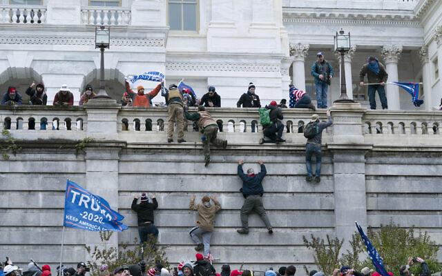 联邦参议院宣布下周将举行国会暴乱事件公开听证