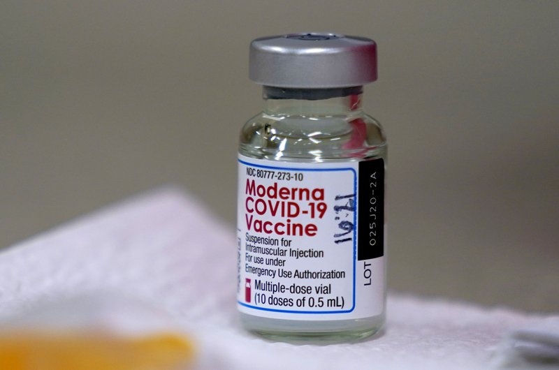 欧盟向美国莫德纳公司追加购买3亿剂新冠疫苗