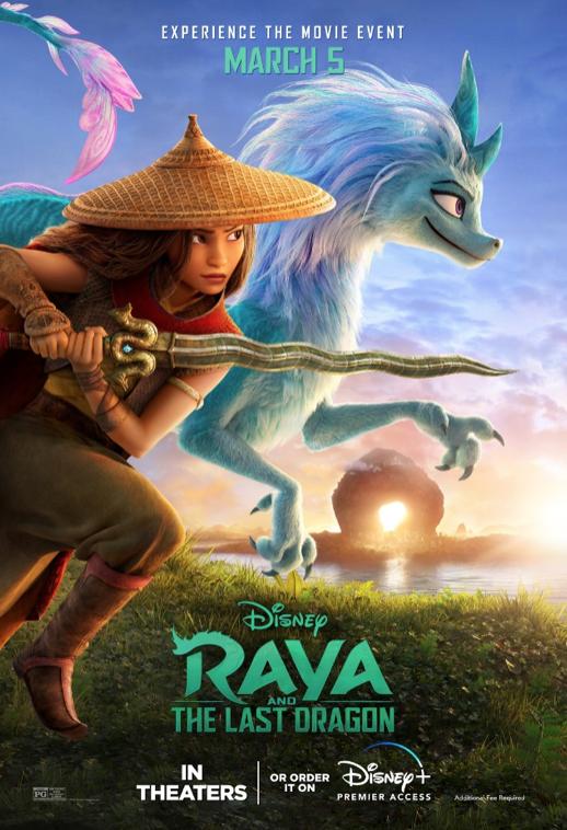 迪士尼动画工作室《寻龙传说》全新预告、海报重磅首发 超强配音阵容揭晓