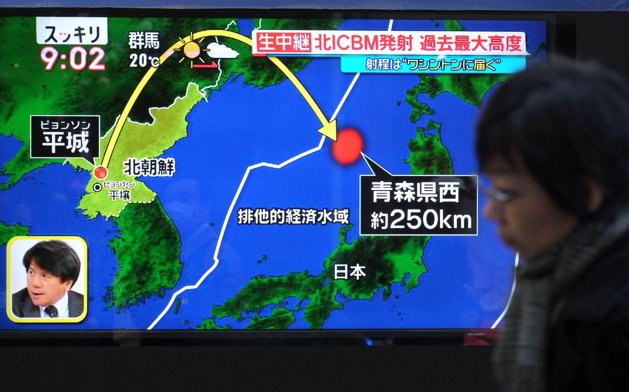 朝鲜试射远程导弹引美日韩三国政府发声
