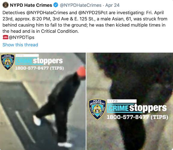 纽约六旬华裔男受袭头部被反复踢打