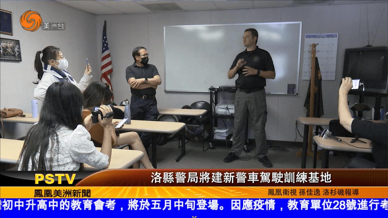 洛縣警局將建新警車駕駛訓練基地