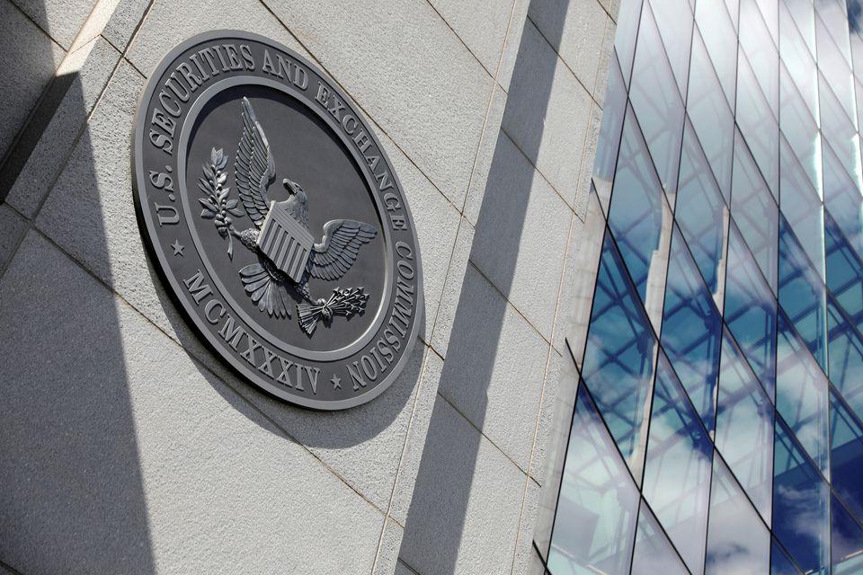美证交会将严管虚拟货币及SPAC