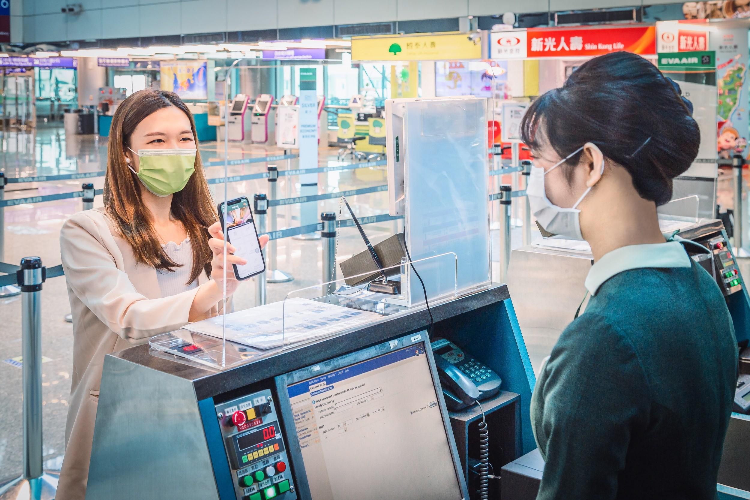 长荣航空防疫新措施 试行AOKpass电子健康护照平台 推出「旅客健康声明」电子化系统 减少不必要接触