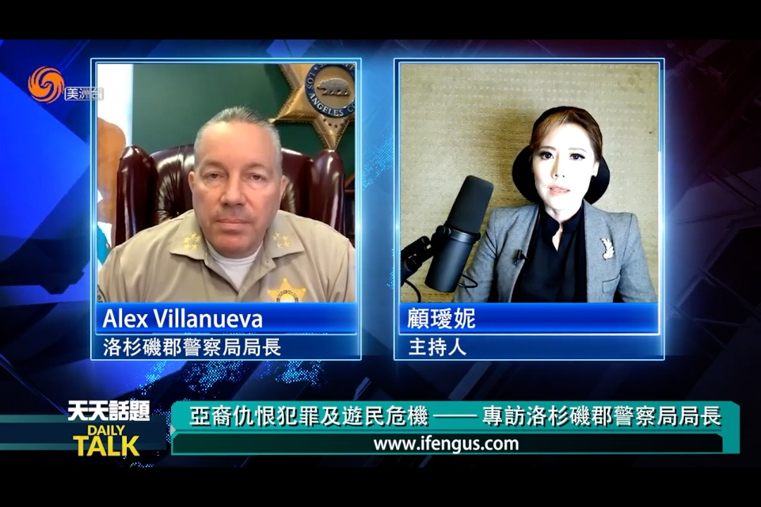 洛杉矶郡警察局长谈论第47号法案