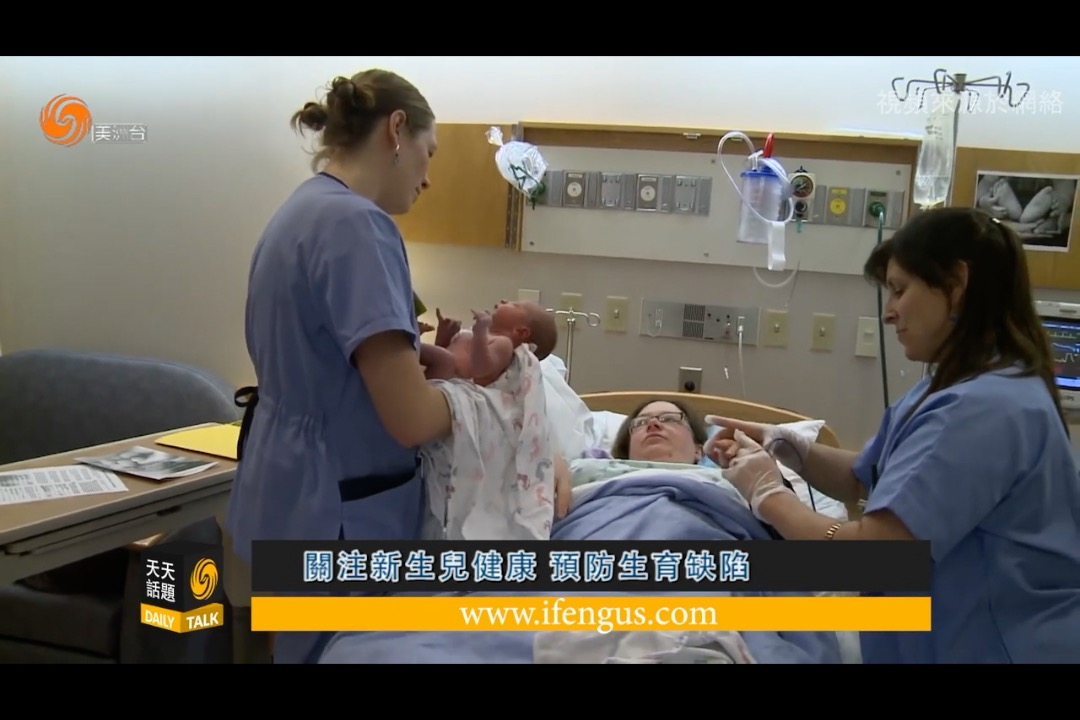 新生儿护理中心的医疗服务项目介绍