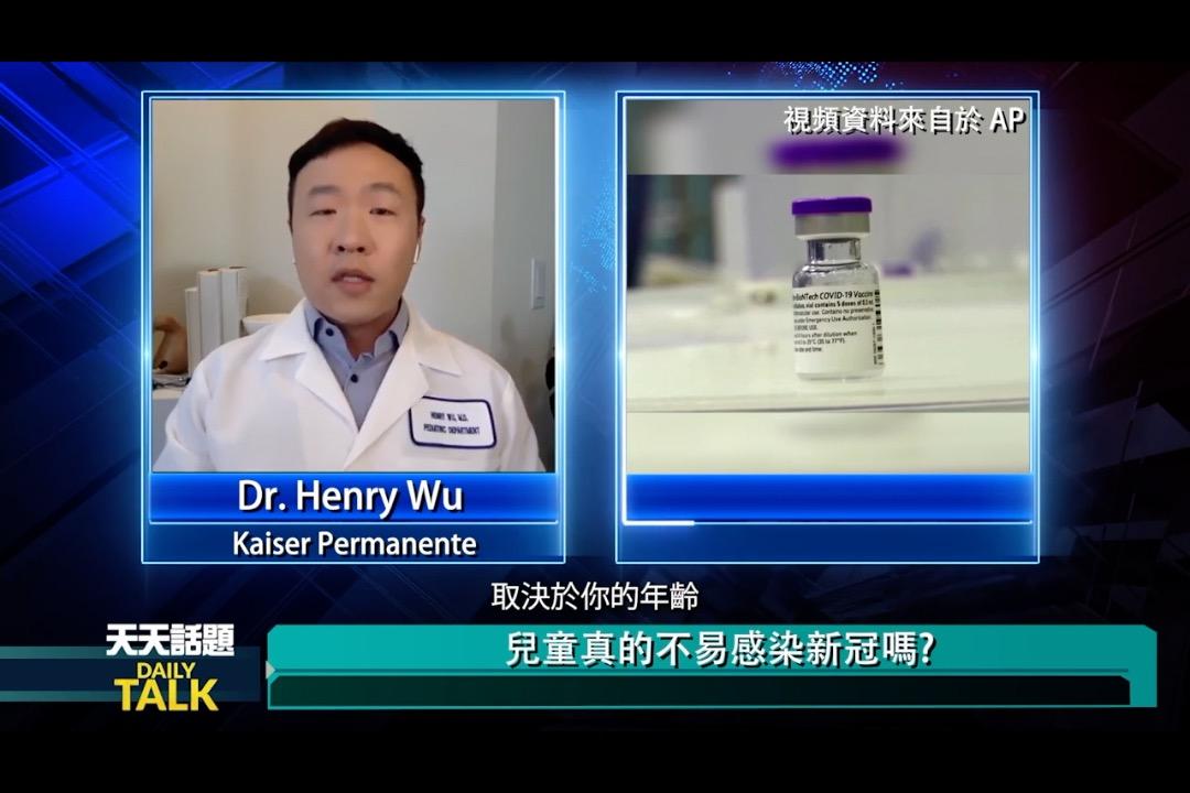 目前有哪些疫苗可供儿童接种?