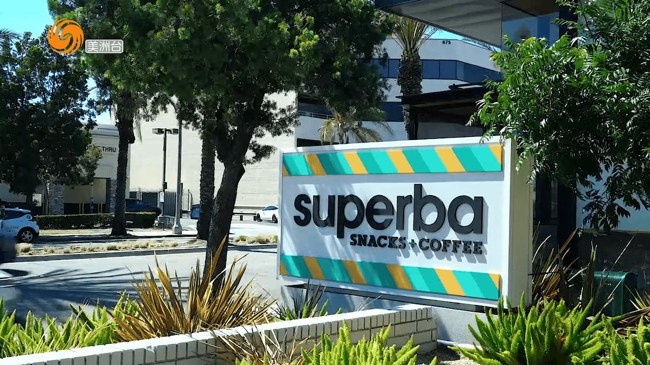 特别的咖啡馆:Superba