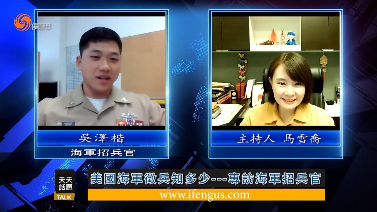 海军招兵官自述加入海军后的学习生活