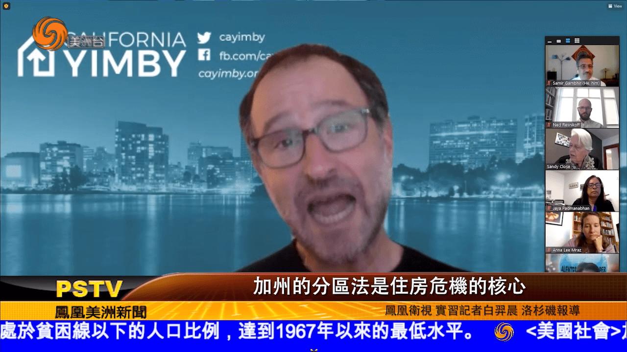 加州分区法是住房危机的核心