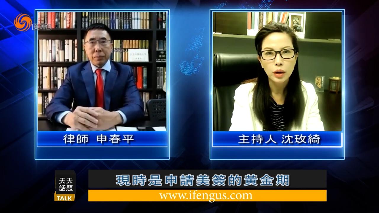 中国留学生现在容易申请学生签证吗?