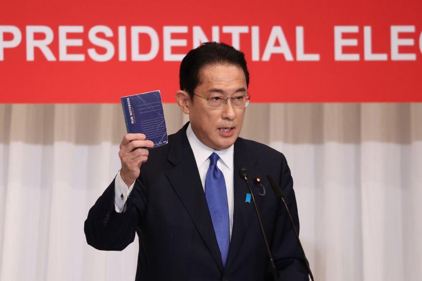 日本自民党总裁选举长岸田文雄大胜河野太郎