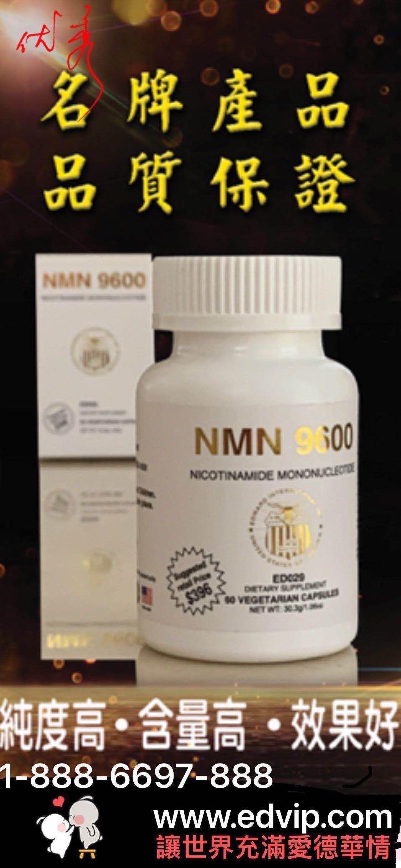 8位诺贝尔化学奖、医学奖得主对NAD+抗衰老理论表示强烈的支持